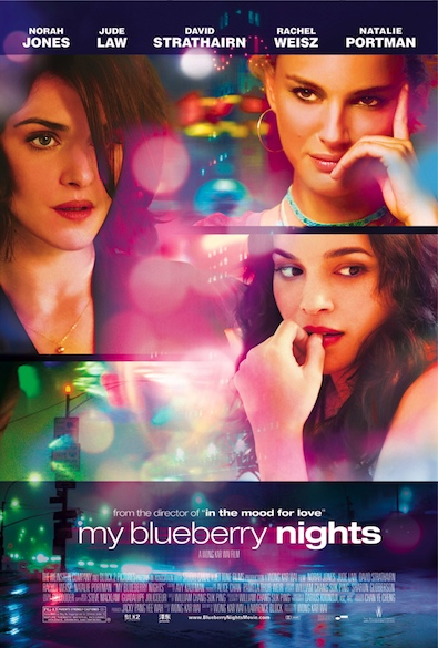 My Blueberry Nights 1.jpg