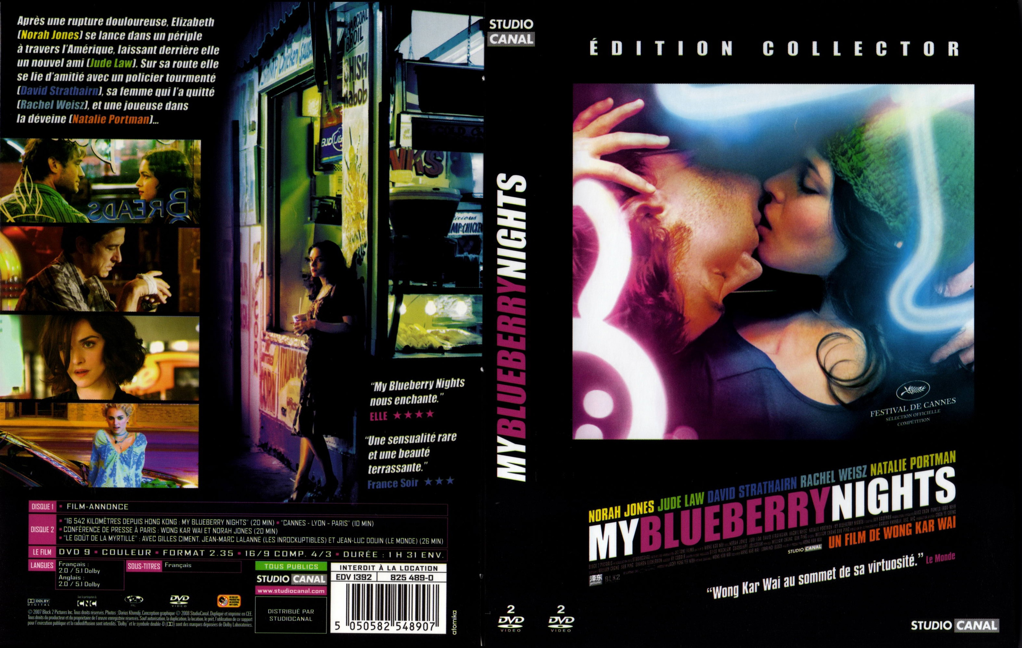 My_blueberry_nights_v3-17482223062008.jpg